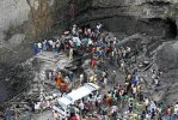 La gran minería es Bogotá y los impactos que está provocando
